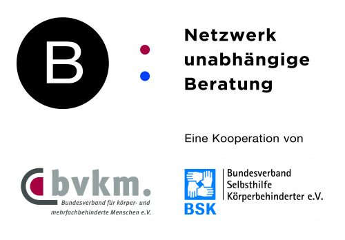 BSK_Signet_M50_C100